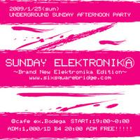 Sundayelektronika_080125_web